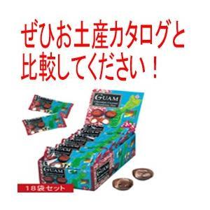 グアム お土産 グアム マカダミアナッツチョコミ...の商品画像