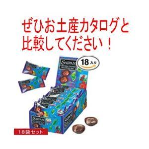 サイパン お土産 土産 おみやげ サイパン マカダミアナッツチョコミニパック18袋セット 通販|arigatou-nuts