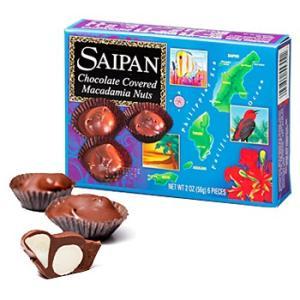 サイパン お土産 土産 おみやげ サイパン マカデミアナッツチョコレート ミニボックス 6箱セット 通販 arigatou-nuts