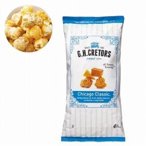 アメリカ お土産 土産 おみやげ G.H.クレターズ ポップコーン シカゴクラシック 通販|arigatou-nuts