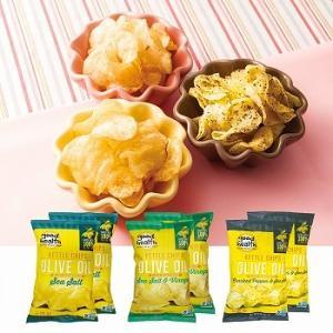 アメリカ お土産 土産 おみやげ グッドヘルス オリーブオイルポテトチップス6袋セット 通販 arigatou-nuts