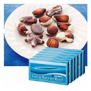 ケアンズ シーシェルチョコレート 6箱セット(オーストラリア お土産 オーストラリア 土産) 通販|arigatou-nuts
