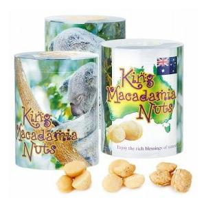 マカデミアナッツ 食べ比べ3種セット (オーストラリア お土産 オーストラリア 土産) 通販|arigatou-nuts