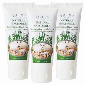 オーストラリア お土産 土産 おみやげ TILLEY ナチュラルゴートミルク ハンドクリーム 3本セット 通販|arigatou-nuts