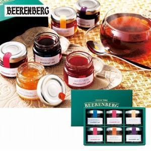 オーストラリア お土産 土産 おみやげ ビアレンバーグ・ミニジャム 6瓶セット 通販|arigatou-nuts