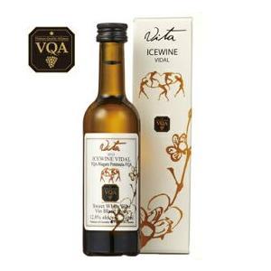 ヴィタ ヴィダル アイスワイン 甘口 50ml(カナダ お土産 カナダ 土産) 通販 arigatou-nuts