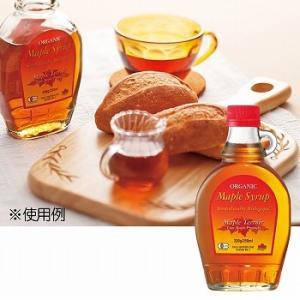 カナダ お土産 土産 おみやげ オーガニックメープルシロップ No.1 エキストラライト 通販 arigatou-nuts