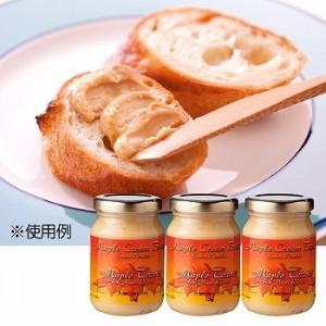 カナダ お土産 土産 おみやげ オーガニックメープルスプレッド 3瓶セット 通販|arigatou-nuts