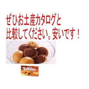 ドイツ お土産 土産 おみやげ ストーク トフィーチョコレート 通販|arigatou-nuts