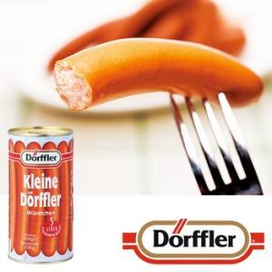 ドイツ お土産 土産 おみやげ ドフラー ジャーマンソーセージ 通販|arigatou-nuts