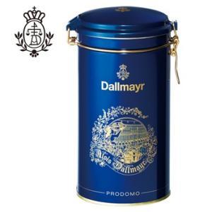 ドイツ お土産 土産 おみやげ ダルマイヤコーヒー 通販|arigatou-nuts