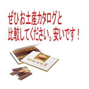 ドイツ お土産 土産 おみやげ メルシーゴールド...の商品画像