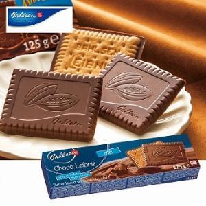 ドイツ お土産 土産 おみやげ バールセン チョコビスケット 12箱セット 通販|arigatou-nuts