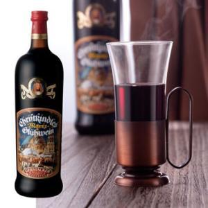 ドイツ お土産 土産 おみやげ 赤ワイン グリューワイン 通販|arigatou-nuts
