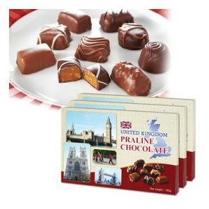 イギリス プラリネチョコレート 3箱セット(イギリス お土産 イギリス 土産) 通販|arigatou-nuts