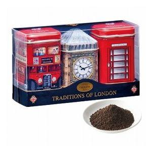 缶入りミニ紅茶 3缶セット リーフティー(イギリス お土産 イギリス 土産) 通販|arigatou-nuts