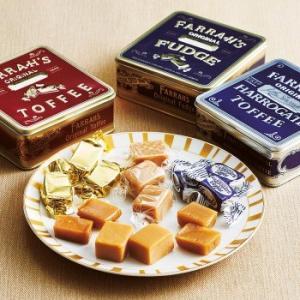 イギリス お土産 土産 おみやげ ファラーズ ハロゲートトフィ 3種セット 通販|arigatou-nuts