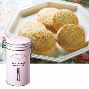 イギリス お土産 土産 おみやげ デメララ(ざらめ) 缶入りショートブレッド 通販|arigatou-nuts