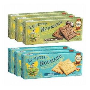 アベイノルマンディクッキー 2種6箱セット(フランス お土産 フランス 土産) 通販 arigatou-nuts