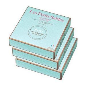 ラ・サブレジエンヌ 塩バターキャラメルサブレ3箱セット(フランス お土産 フランス 土産)通販 arigatou-nuts