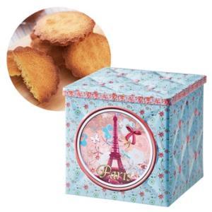 フランス お土産 土産 おみやげ モルデオ ブルターニュガレット キルト缶 通販 arigatou-nuts