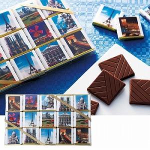 フランス お土産 土産 おみやげ フランス風景コレクションチョコ 通販|arigatou-nuts