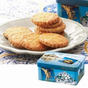 フランス お土産 土産 おみやげ ラ・トリニテーヌクッキー ミニ缶 通販|arigatou-nuts