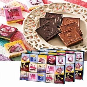 フランス お土産 土産 おみやげ モンバナ パリスコレクション 3箱セット 通販|arigatou-nuts