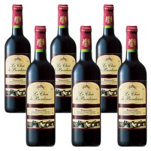 フランス お土産 土産 おみやげ 赤ワイン ル・シェ・ド・ボルドー 赤 6本セット 通販