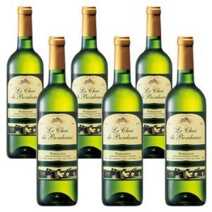 フランス お土産 土産 おみやげ ル・シェ・ド・ボルドー 白ワイン 6本セット 通販