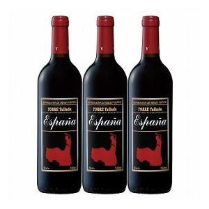 フラメンコ 赤ワイン やや軽口 3本(スペイン お土産 スペイン 土産) 通販|arigatou-nuts
