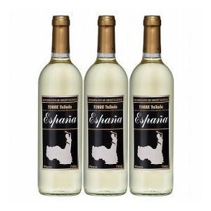 フラメンコ 白ワイン やや辛口 3本セット(スペイン お土産 スペイン 土産) 通販|arigatou-nuts