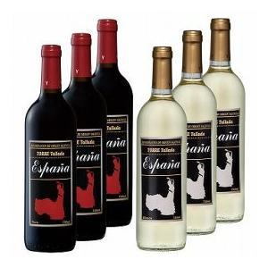 フラメンコ 赤・白ワイン 各3本(合計6本)セット(スペイン お土産 スペイン 土産) 通販|arigatou-nuts