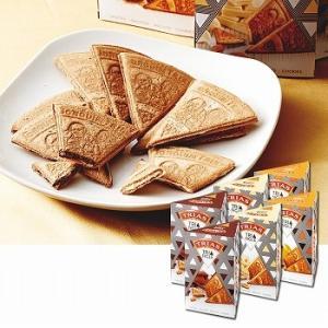 スペイン お土産 土産 おみやげ トライアングルチョコウエハース 3種×2箱セット 通販|arigatou-nuts