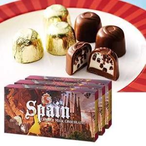 スペイン お土産 土産 おみやげ スペイン パフミルクチョコレート 通販
