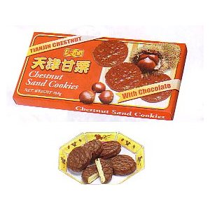 天津甘栗クッキー(海外 中国 お土産 おみやげ 土産 みやげ)|arigatou-nuts