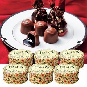イタリア コーヒーリキッドチョコレート ミニ缶 6缶セット(イタリア お土産 イタリア 土産) 通販|arigatou-nuts