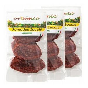 イタリアン ドライトマト 3袋セット(イタリア お土産 イタリア 土産)通販|arigatou-nuts