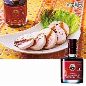 イタリア お土産 土産 おみやげ モデナ産 バルサミコ酢 通販|arigatou-nuts