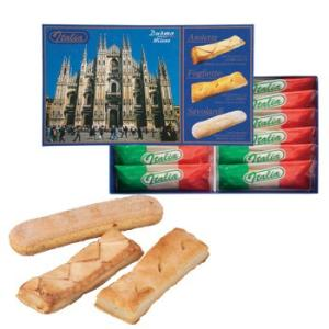 イタリア お土産 土産 おみやげ フィンガーパフ 1箱 通販|arigatou-nuts