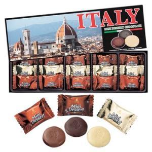 イタリア お土産 土産 おみやげ フィレンツェ アソートチョコレート 6箱セット 通販|arigatou-nuts