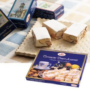 イタリア お土産 土産 おみやげ イタリアン トロンチーニ 通販|arigatou-nuts