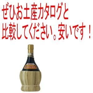 イタリア お土産 土産 おみやげ 赤ワイン キャ...の商品画像