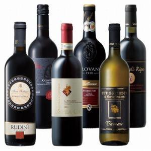 イタリア銘醸地ワイン6本セット(イタリア お土産)