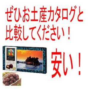 バリ お土産 土産 おみやげ バリトロピカルマーケットマカデミアナッツチョコレート 通販|arigatou-nuts