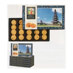 バリ マカデミアナッツ&チョコチップクッキー 127g(海外 バリ バリ島 お土産 おみやげ 土産 みやげ)|arigatou-nuts