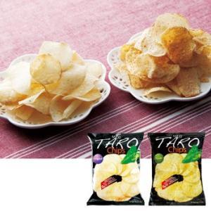 バリ お土産 土産 おみやげ タロイモチップスオリジナル&わさびアソート 14袋セット 通販|arigatou-nuts