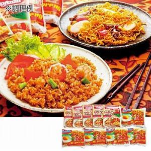 バリ お土産 土産 おみやげ ナシゴレン&ミーゴレンセット 通販|arigatou-nuts