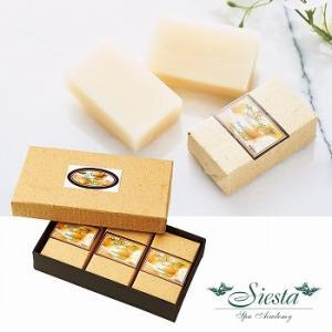 バリ お土産 土産 おみやげ シエスタ ナチュラルソープ 3個セット 通販|arigatou-nuts