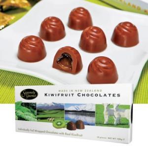 ニュージーランド お土産 土産 おみやげ キウイ フルーツチョコレート 通販|arigatou-nuts